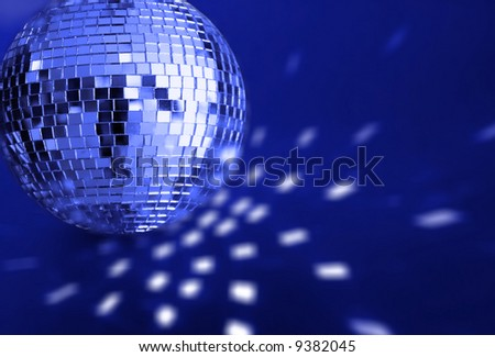 big silver disco ball - stock photo
