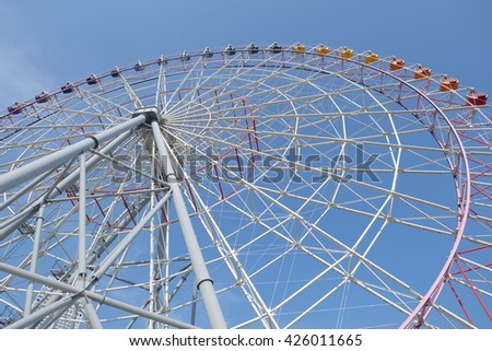 Big wheel at Osaka, Japan - stock photo