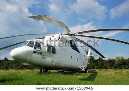 Biggest helicopter in the world, MI26 - stock photo