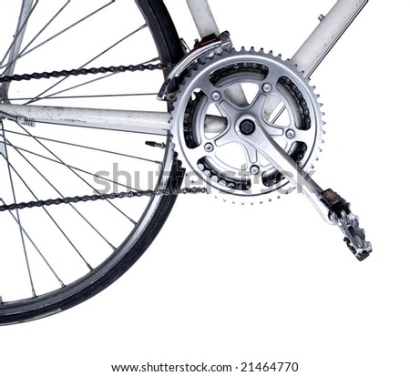 Bike close up on gear wheel, pedal and wheel - stock photo