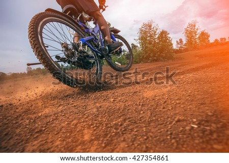 Bike race in the countryside - stock photo