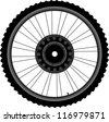 bike wheel with tire and spokes isolated on white background, raster - stock vector