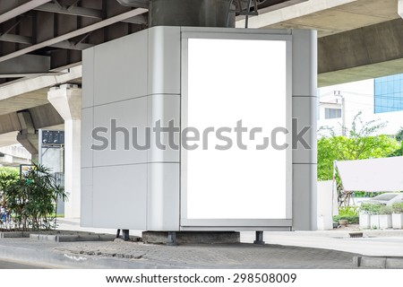 Billboard advertising white blank on road bridge - stock photo