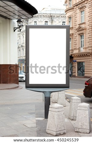 Billboard, blank  banner mockup on the street. Isolated with clipping path - stock photo