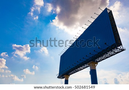 billboard blank for outdoor advertising poster. metaphor billboard blank for outdoor advertisement.