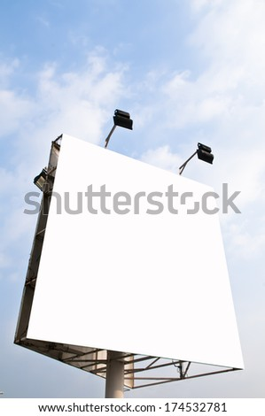 billboard - blank white advertisement clear poster space office condominium building steel frame - stock photo