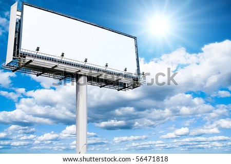 Billboard In The Sky - stock photo