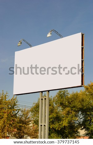 Billboard installed near the path - stock photo