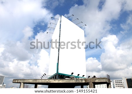 Billboard on blue sky - stock photo
