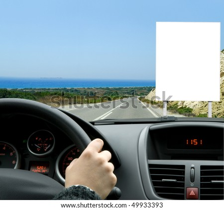 Billboard seen from the inside of a car - stock photo