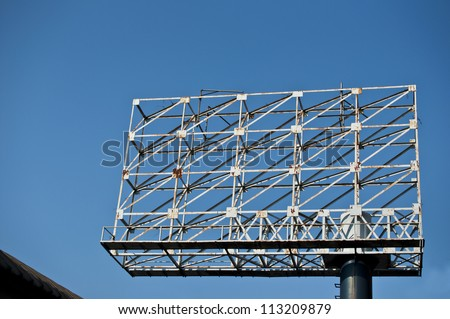 Billboard structure - stock photo