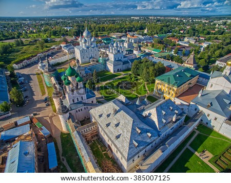 Bird-eye view of Gorgeous Rostov the Great Kremlin, Part of Russia Golden Ring Historical Heritage - stock photo