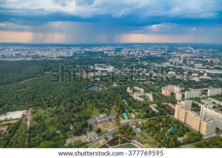 Birdseye view of Moscow, Russia, summer - stock photo
