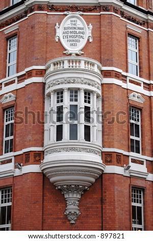 Birmingham and Midland Eye Hospital - stock photo