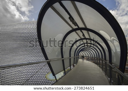 Birmingham, England - 4,29, 2015: The Bullring shopping center. Entrance to shopping center is one of the busiest in the United Kingdom. It houses one of four Selfridges department stores in the UK