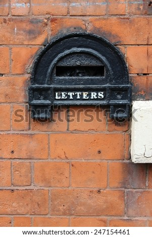 Birmingham. Old letterbox detail in Jewellery Quarter. West Midlands, England. - stock photo
