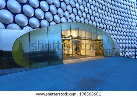 BIRMINGHAM, UK - JANUARY 30: Architectural detail of the entrance to the landmark building Selfridges Department Store in Birmingham, UK on January 30, 2013. The iconic building was completed in 2003. - stock photo