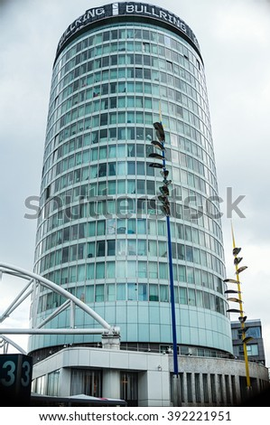 BIRMINGHAM, UK - MARCH 5 2016: The Rotunda Office Tower in the Bull Ring, West Midlands, England - stock photo