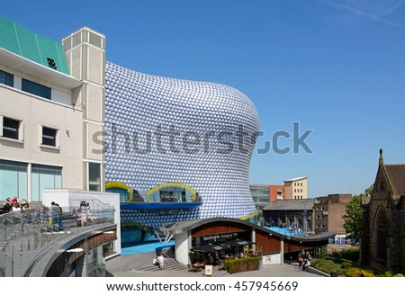 BIRMINGHAM, UNITED KINGDOM - JUNE 6, 2016 - View of the Selfridges building in the Bullring with people enjoying the sunshine, Birmingham, England, UK, Western Europe, June 6, 2016.