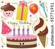 Birthday Party Set - stock photo