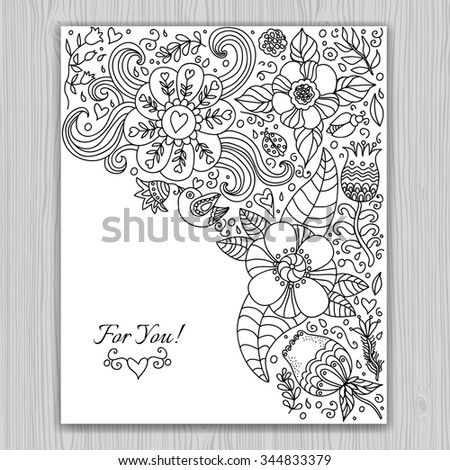 Black and white floral banner for life events, doodle invitation background and greeting card.  Place for text. Easy to edit.