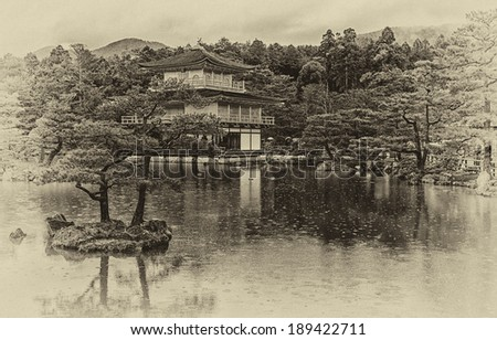 Black and white image of the Kinkakuji Temple (The Golden Pavilion) in Kyoto, Japan - stock photo