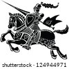 Black and white jousting knight wearing hearts everywhere and representing his kingdom of love - stock vector
