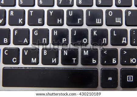 Black and white keyboard, background, abstract