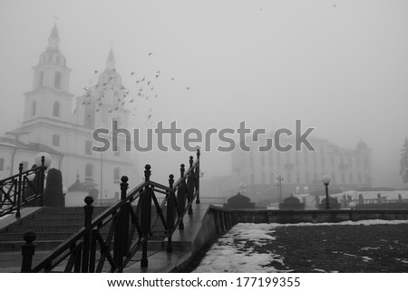 black-and-white landscape of Minsk - stock photo