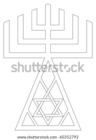 Black and white menorah with Star of David in base - stock photo