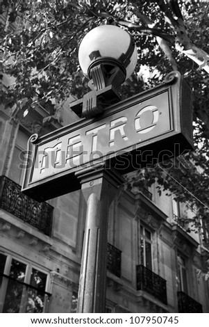 Black and white photo of signature Paris Metro sign - stock photo