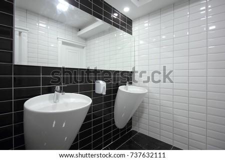 Black White Public Bathroom Design Stock Photo Royalty Free
