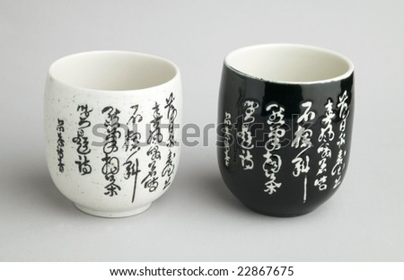 Black and white tea cup - stock photo