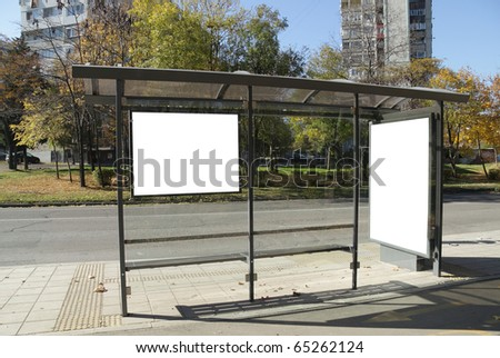Black banner. This is for advertisers to place ad copy samples on a bus shelter.