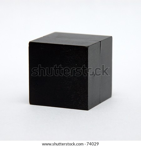 Black Box - stock photo