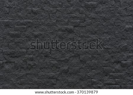 black brick wall background, Ready for product display montage. - stock photo