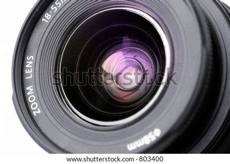 Black camera lens with blinks