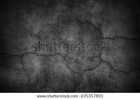 Black cement wall  Dark texture of cracked concrete. Dark Wall Urban Texture Black Surface Stock Photo 566765290