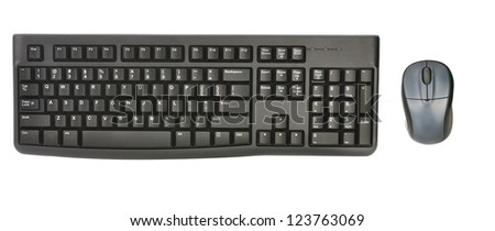 Black keyboard for typing isolated over white background - stock photo