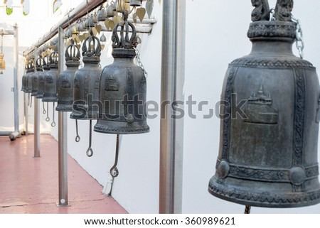 Black large bell from a temple in Thailand - stock photo