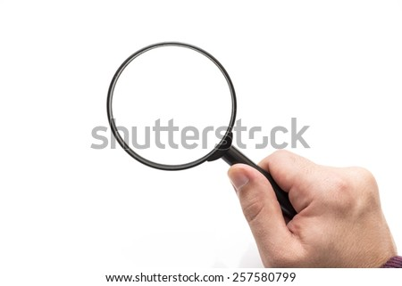 black magnifier on a white background - stock photo