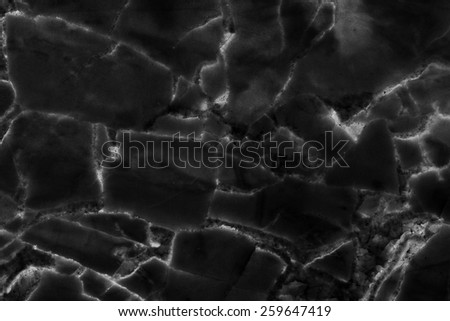 Black marble patterned, Marble texture - stock photo