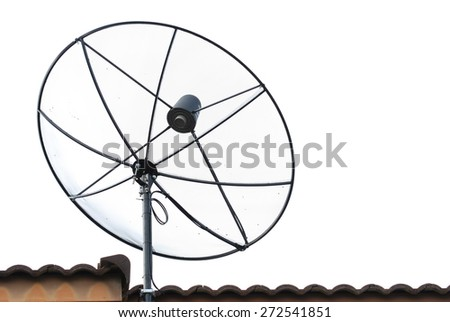 Black satellite dish, Thailand - stock photo