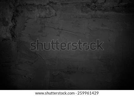 Black Wall Texture - stock photo
