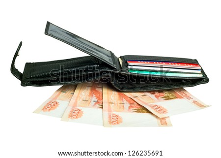 black wallet with russian rubles and plastic cards on a white background - stock photo