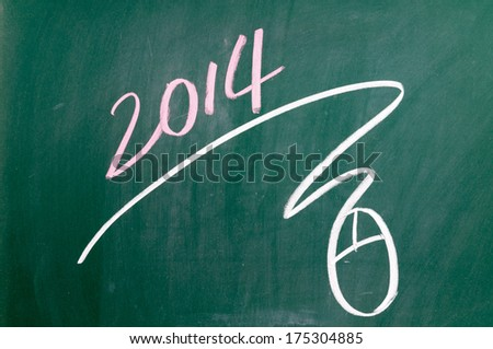 "Blackboard with number ""2014"" written with chalk - stock photo"