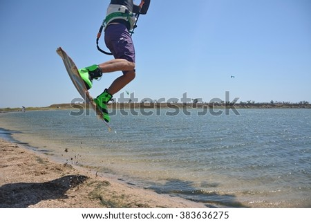 BLAGOVESCHENSKAYA, ANAPA / RUSSIAN FEDERATION - AUGUST 07, 2015 - Kite surfing