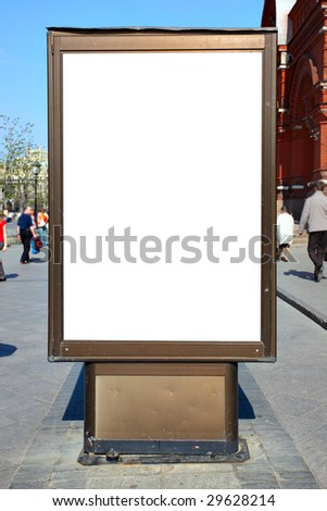 Blank advertisement hoarding, put your own text or image here - stock photo