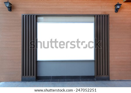 blank advertising banner with wooden frame background