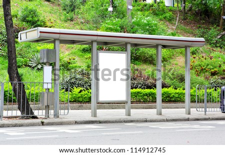 blank advertising billboard on bus stop - stock photo